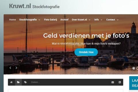 Kruwt.nl is vernieuwd!